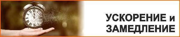 Индикатор Билла Вльямса для бинарных опционов- Ускорение / Замедление — AC