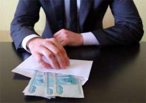 Платные курсы