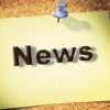 Бинарные опционы: способ ведения торговли с помощью новостей.