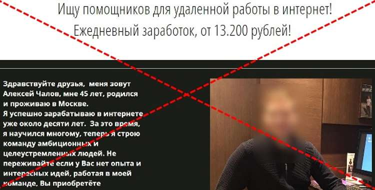 BinCapital- лжеброкер. Обзор очередного лохотрона в Бинарных опционах!