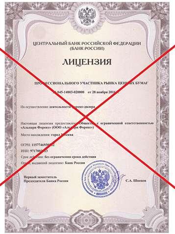 Бинарные опционы: их собираются запретить в России? Что ждет Бинарный трейдинг?