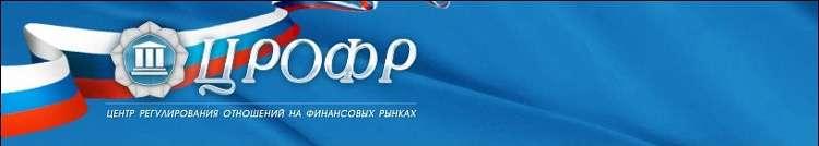 Бинарные опционы в России: как легально торговать?