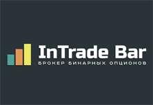 Почему стоит выбратьпрозрачного брокера INTRADE.BAR для торговли бинарными опционами.