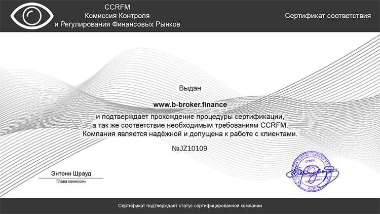 Обзор брокера B Broker Finance. Очередной лохотрон?