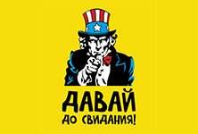 """Брокеры """"ушедшие"""" с Российского рынка бинарных опционов."""