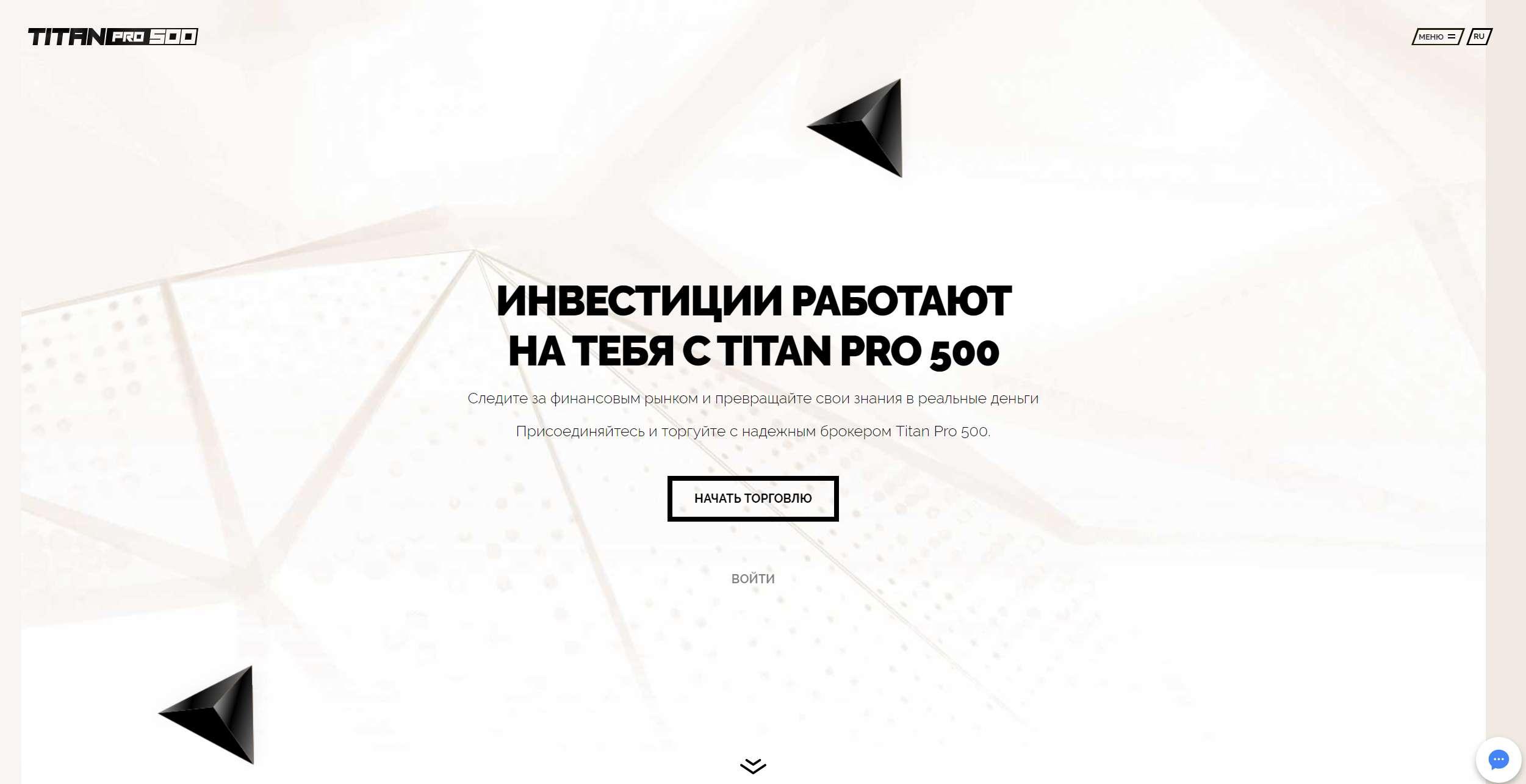 Обзор Titan Pro 500. Очередной лохотронщик и развод!