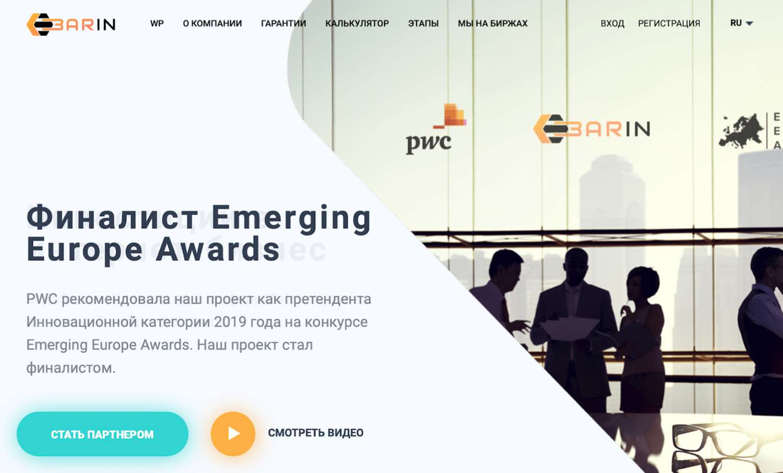 Надежные инвестиции в интернет проекты с доходностью от 20% годовых.
