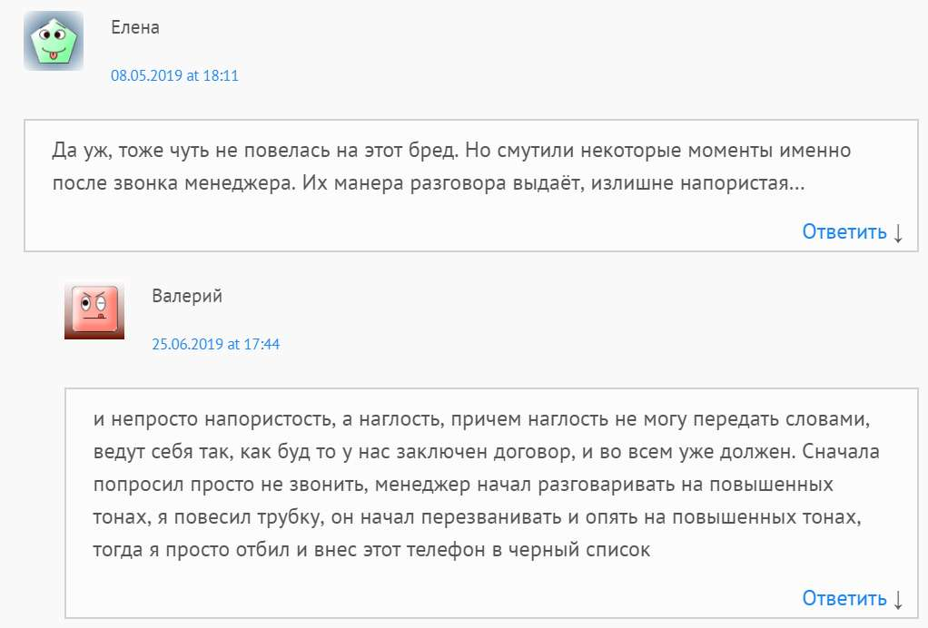 Обзор Telegram10 - отзывы о проекте- лохотроне!