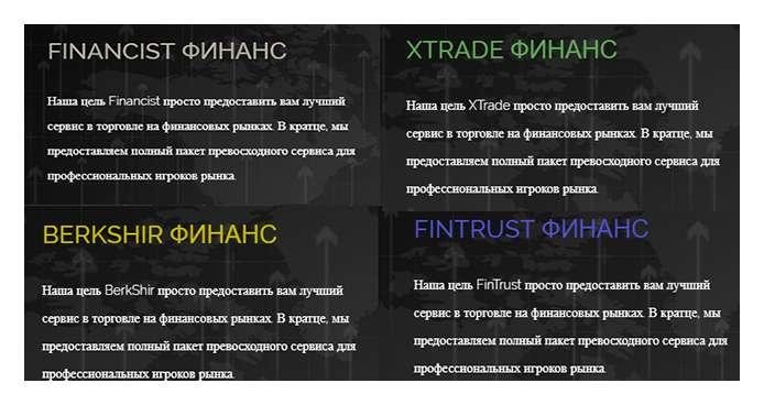 Обзор Xtrade Cash - это не брокер а лохотронщик и развод, остерегаемся!