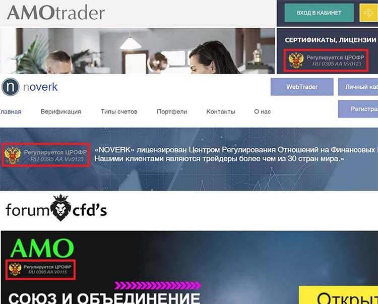 Обзор и отзывы - Noverk. Очередная мошенническая схема!