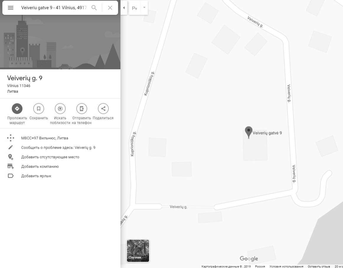 Псевдоброкер RubiconFx - краткий обзор и отзывы.
