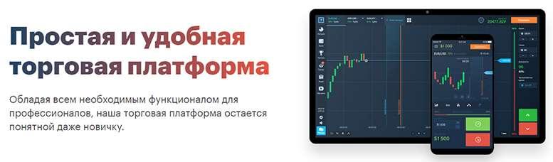 Как не слить депозит в первый месяц, советы от Binarium.