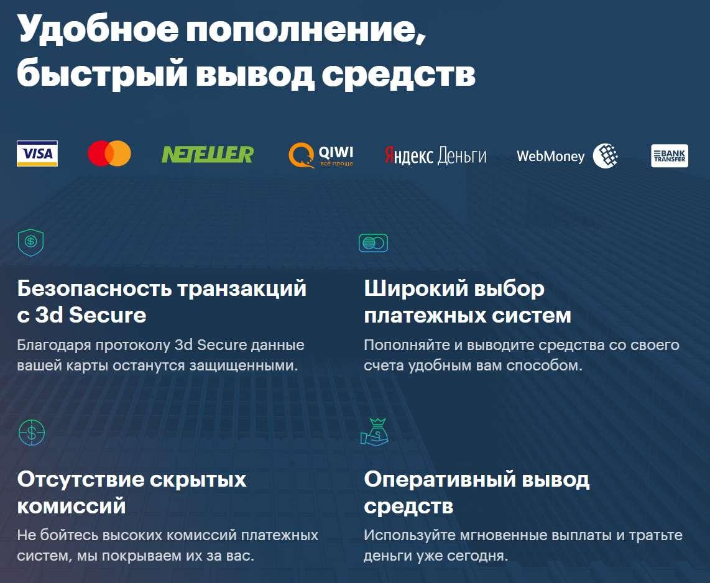 Почему многие торговые платформы уходят из России а Бинариум остается
