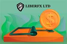 Обзор Liberfx Ltd. Отзывы про банальный развод. Наше мнение.