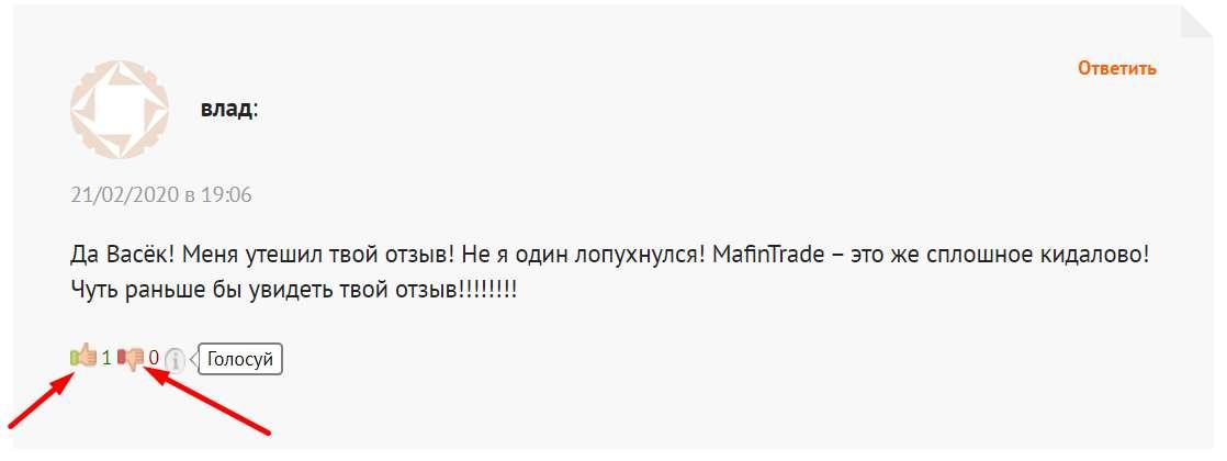 Что нового на сате Fullinvest.ru? Стараемся для вас!