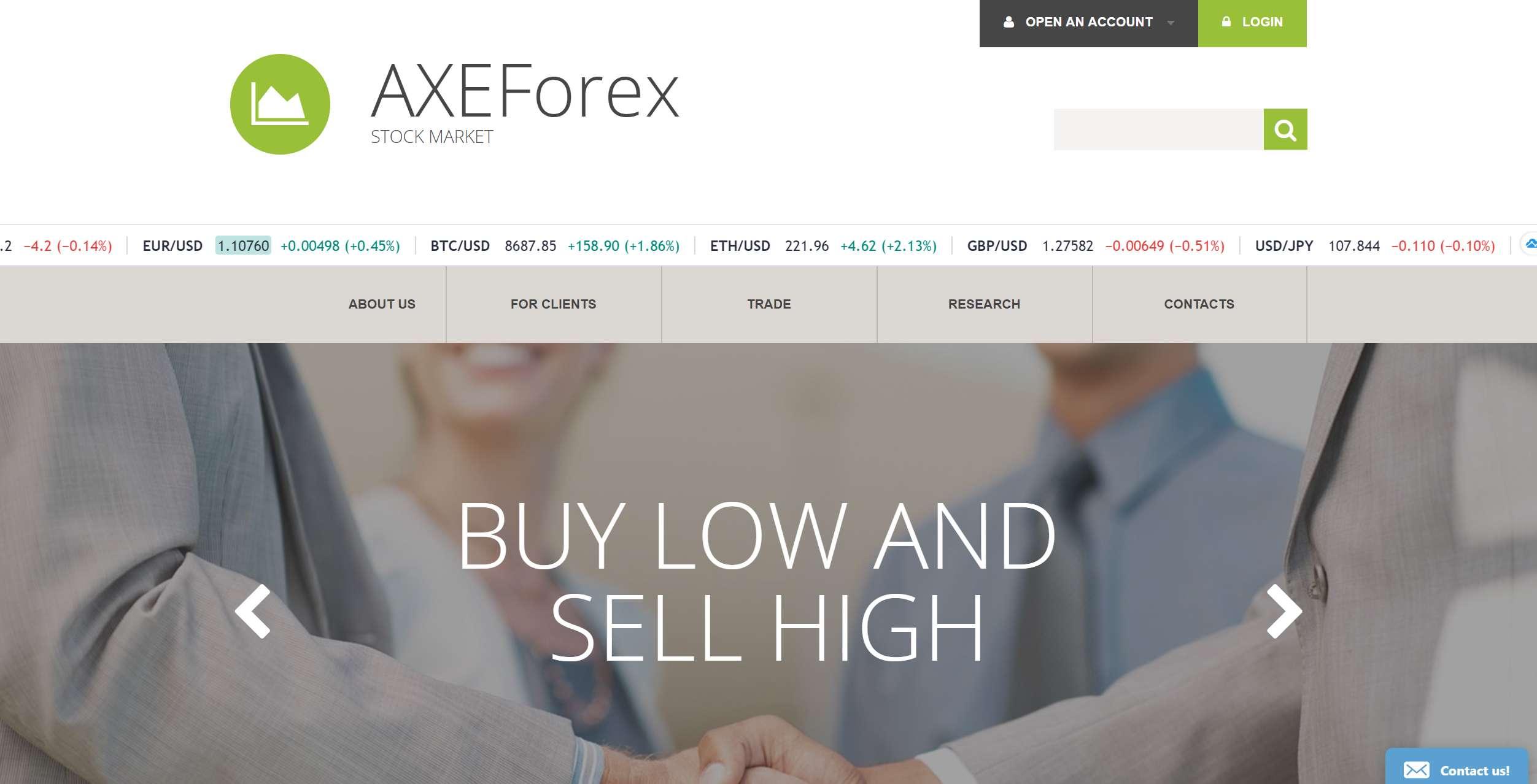 Обзор Axeforex - снова развод? Наше мнение о проекте.