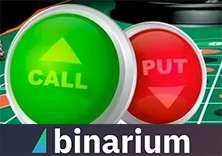 Выгодные отличия бинарных опционов от игры в казино и ставок на спорт.