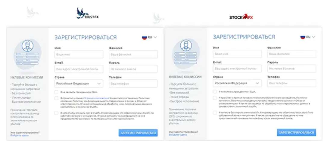 Обзор StockFx - очерденой прсевдоброкер и лохотрон?