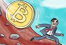 Обзор Bitcoin Profit. Опасные инвестиции? Вероятность обмана!