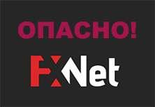 Обзор BelFx Limited (fxnet.com) - полная муть, с признаками развода.