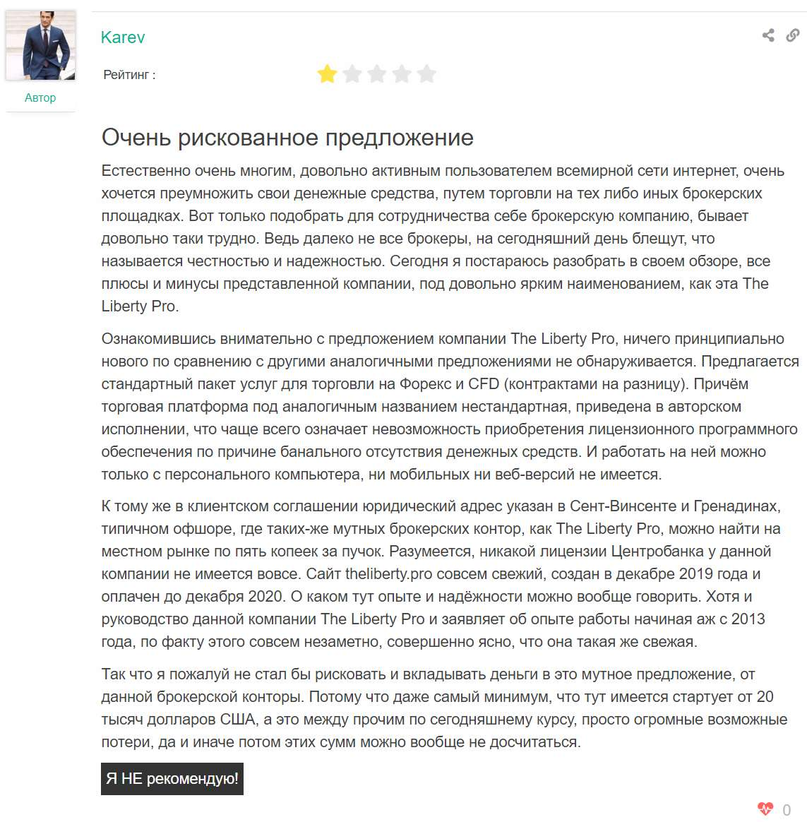 Обзор Theliberty (Liberty Pro) - отзывы и обзор ненадежного партнера.