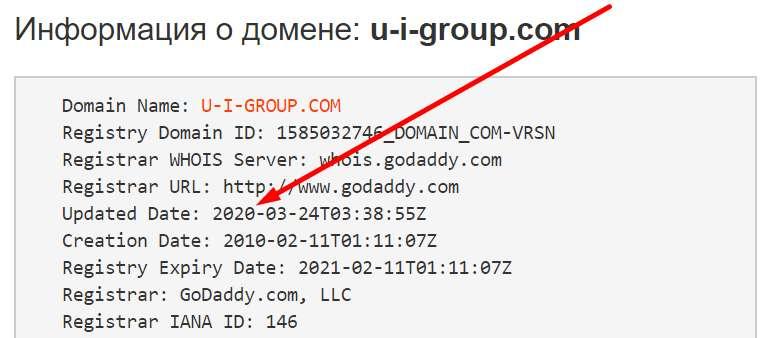 Псевдоброкер UI Group. Развод стартует от 5000 долларов. Отзывы и обзор.