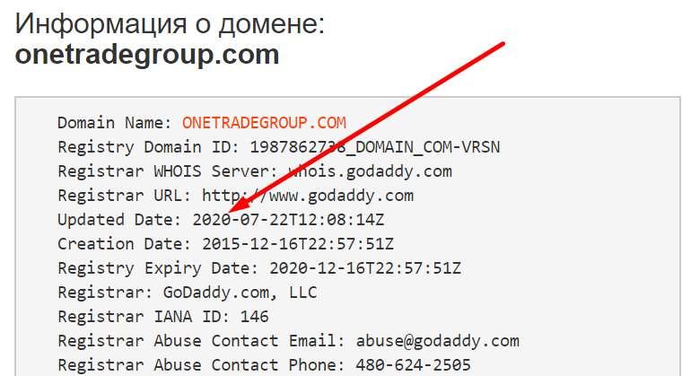 "Псевдоброкер One Trade Group. ""Закос"" под хорошего брокера или развод?"