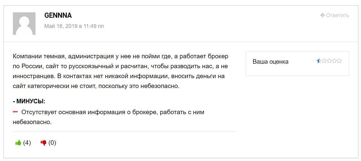Фактические отзывы о брокере SimpleFX. Реальная правда о брокере.