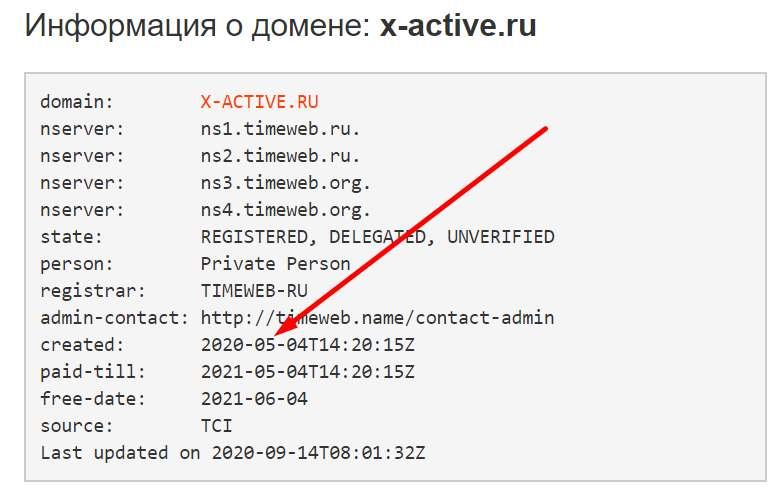 Псевдомайннг на x-active.ru Вот с кем не надо работать!