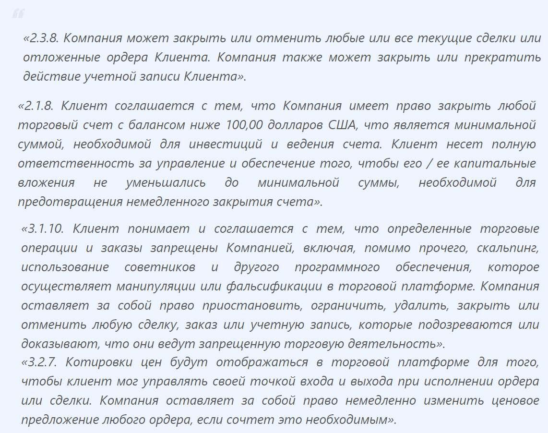 Kiplar - совершенно банальный лохотрон? Отзывы и обзор.