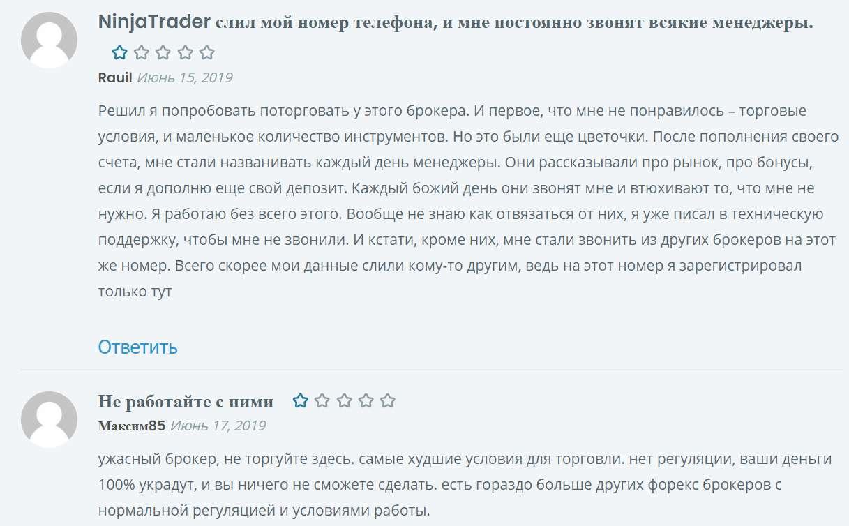 NinjaTrader –новый «надежный»брокер?Настоящие отзывы о работеninjatrader.com