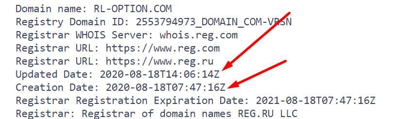 Royal Life — Абсолютно банальный лохотрон! Клон множества мошеннических сайтов!