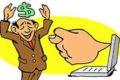 Отзывы о Exceed Global Wealth, развод и обман? Или можно инвестировать?