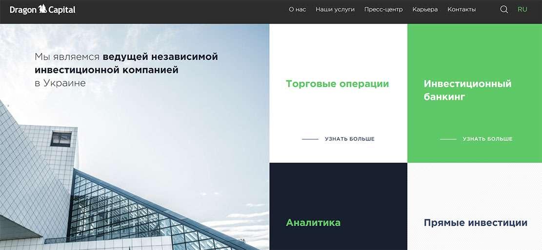 Отзывы о компании Dragon Capital. Полный развод по-украински?