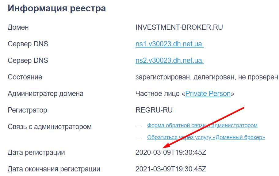 Think Investments Limited — брокер-лохотронщик с липовой лицензией? Отзывы.