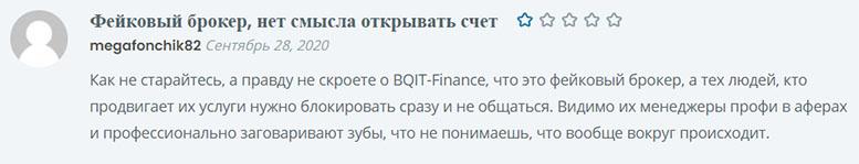 Псевдоброкер BQIT-Finance. Стоит ли доверять или возможен развод?