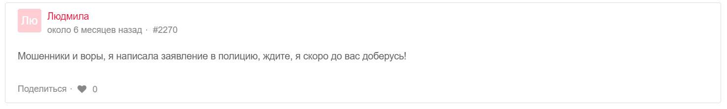 Школа трейдинга Игоря Максимова – Proscalping. Развод или стоит заплатить?