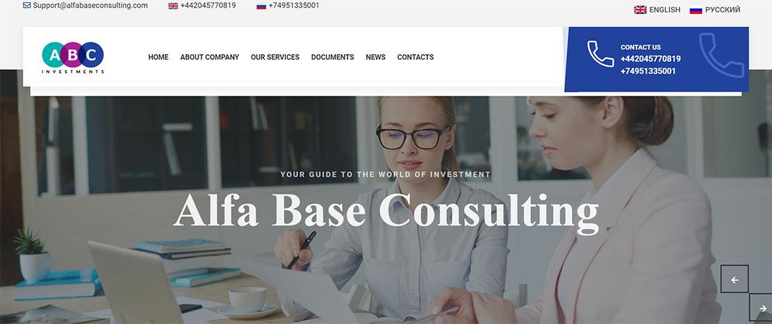 Alfa Base Consulting - стоит ли доверять или очередной развод? Отзывы и обзор.
