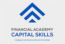 Обзор финансовой академии, с которой можно сотрудничать Capital Skills.