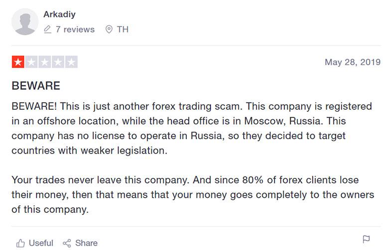 Arum Trade - стоит ли доверять или есть опасность? Отзывы и обзор.