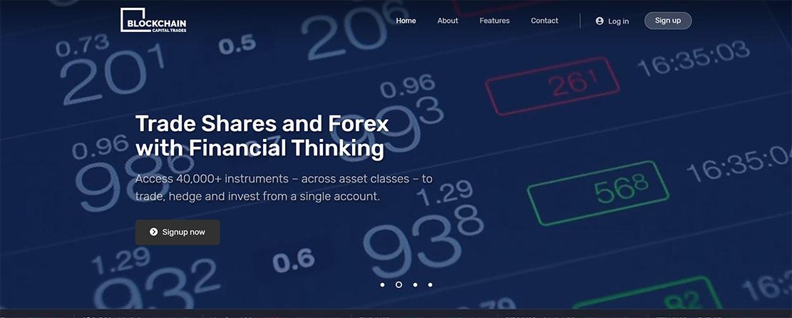 Blockchain Capital Trades — обман или нет?