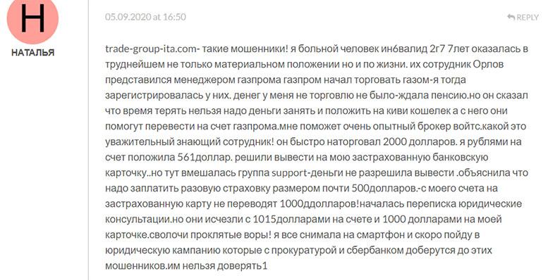 Обзор лживого брокера Group ITA? Реальные отзывы и мнение о проекте.