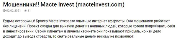 Macte Invest - что это если не очередной лохотрон или развод? Отзывы.
