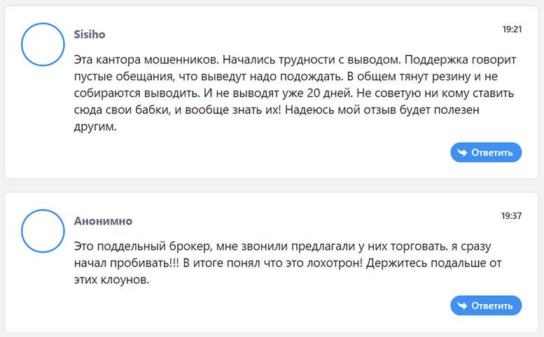 Обзор мошеннического проекта в сети интернет Fa Sel. Опасно? Отзыв.