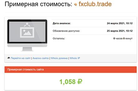 Обзор мошеннического брокера в сети интернет International Financial Market.