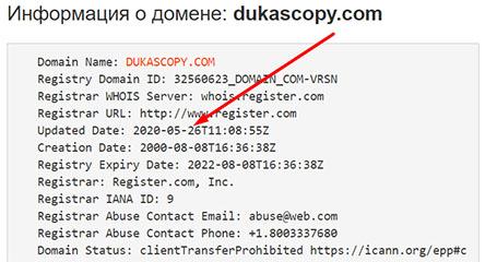 Обзор на Европейского брокера Dukascopy. Стоит ли доверять ему свои кровные?