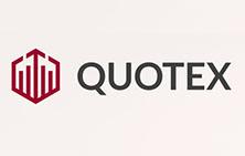 Квотекс (Quotex) - платформа для заработка на бинарных опционах.