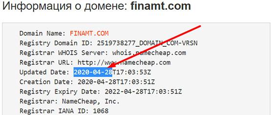Обзор мошеннического проекта в сети интернет FINAMT. Отзывы.
