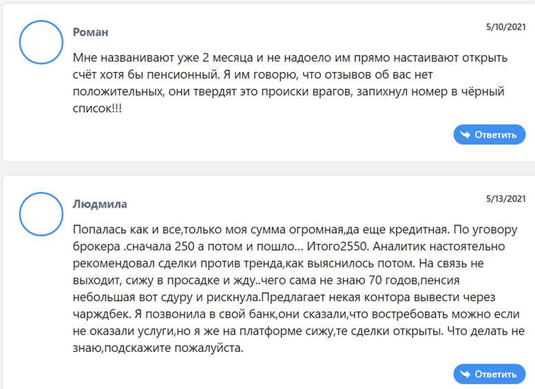 Обзор мошеннического проекта MYYAB. Отзывы на лохотрон?