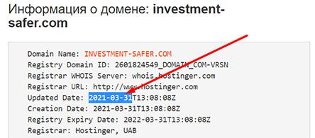 Что такое Safe Invest?  Можно ли инвестировать или лохотрон?